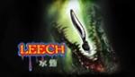 GT-Bio Blinker Leech